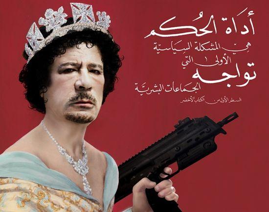 Gaddafiqueen