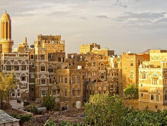 Косметика йемен