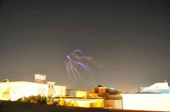 Benghazi celebration