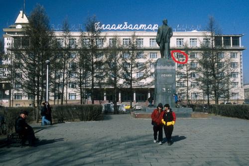 Ulaanbaatar-hotel