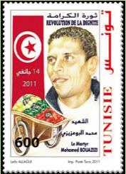BouaziziStamp