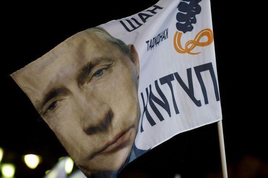 Putin_Supporter_GT