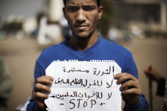 Egypt_Sign