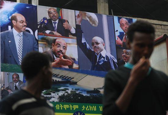Zenawi