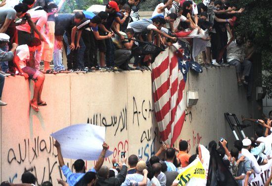 Flag_Egypt_Embassy