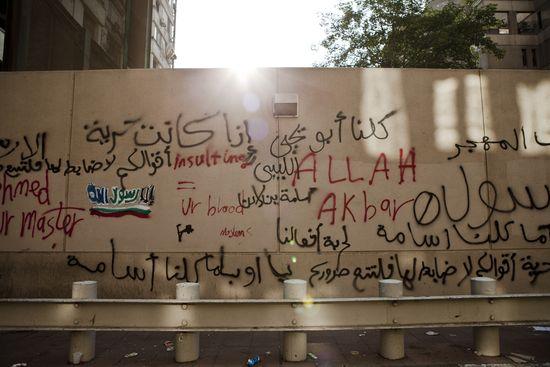 Egypt_Embassy_GT