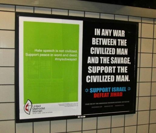Dueling Subway Ads