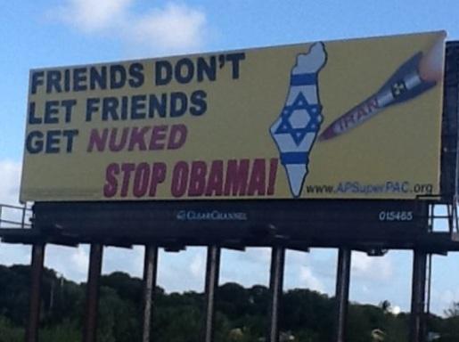 FL billboard