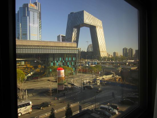 Beijing-China-12pm