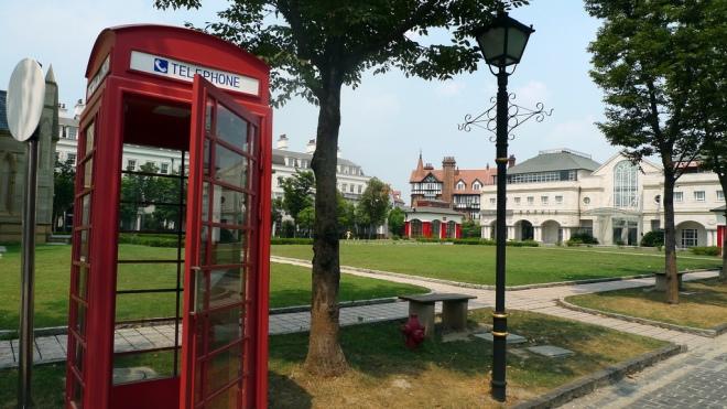 British China