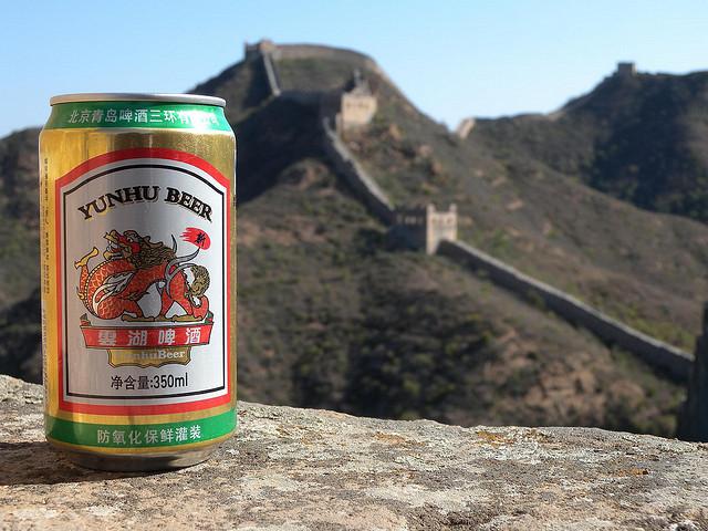 dish_beerinchina