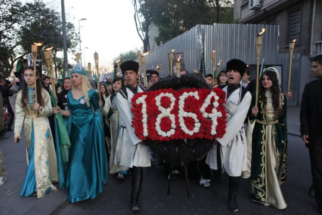 1864 Protest