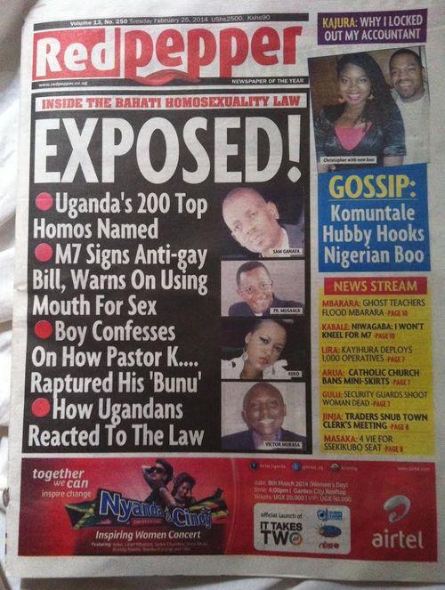 Uganda Paper