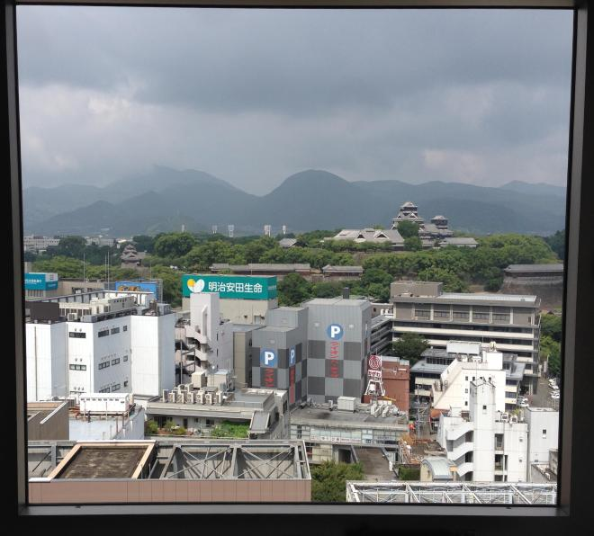 Kumamoto, Japan, 10-30 a.m., August 27, 2014