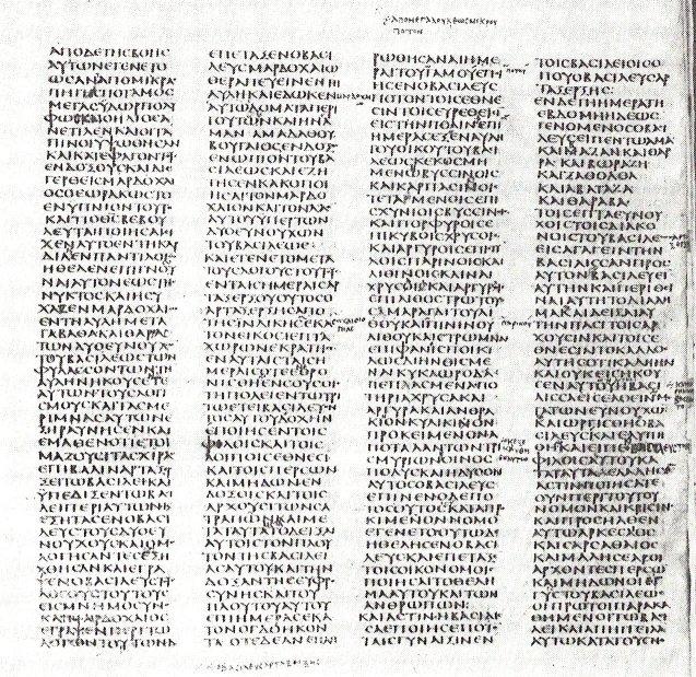 Sinaiticus_text